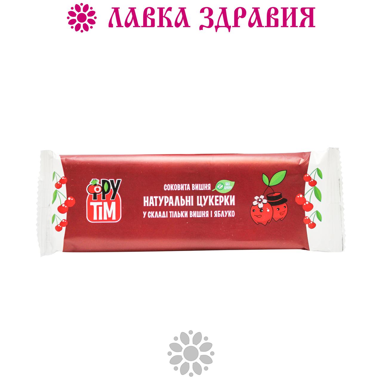 """Пастила ФРУТИМ """"Спелая вишня"""", 50 г"""