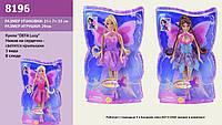 """Кукла """"Defa Lucy"""" 3 вида, со свет. крылышками, в слюде 33*7*21см /48-2/ (8196)"""
