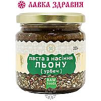 Паста из семян льна (урбеч), 200 г, Эколия