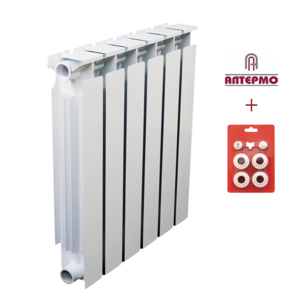 Биметаллический радиатор Алтермо 7 500/80 10 секций в сборе, фото 1