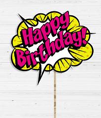 "Табличка для фотосессии ""Happy Birthday"""