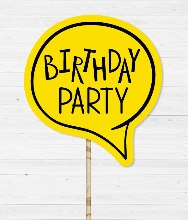 "Табличка для фотосессии ""Birthday party!"""