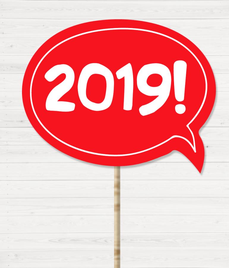 """Табличка для новогодней фотосессии """"2019!"""""""