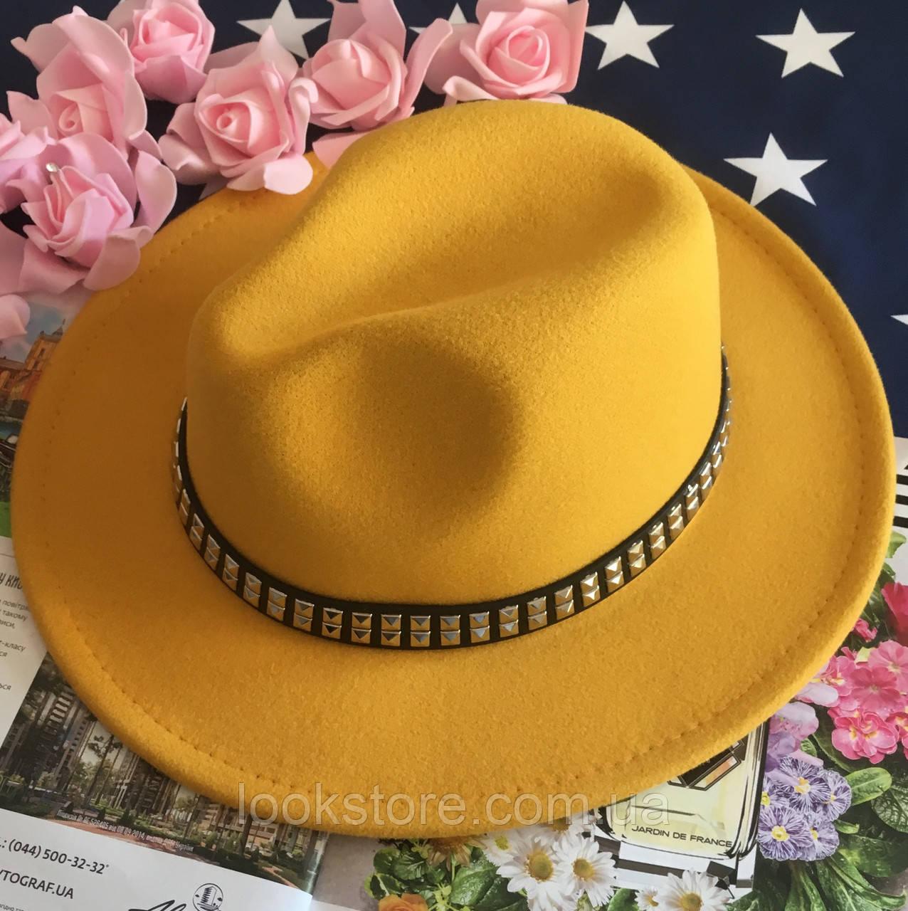 Шляпа Федора унисекс с устойчивыми полями с шипами желтая
