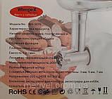 Мясорубка Wimpex WX 3076 электрическая 2000 Вт, фото 3