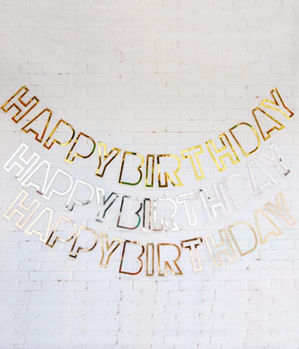"""Бумажная гирлянда """"Happy Birthday"""" (РОЗОВОЕ ЗОЛОТО)"""