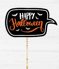 """Табличка для фотосессии """"Happy Halloween"""""""