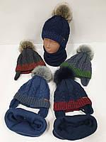 Детские вязаные шапки на флисе оптом со снудом, завязками и помпоном для мальчиков, р.48-50, Grans (Польша), фото 1