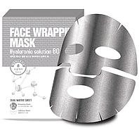 Маска-обертывание для лица с Гиалуроновой кислотой Berrisom face wrapping mask hyaluronic solution 80