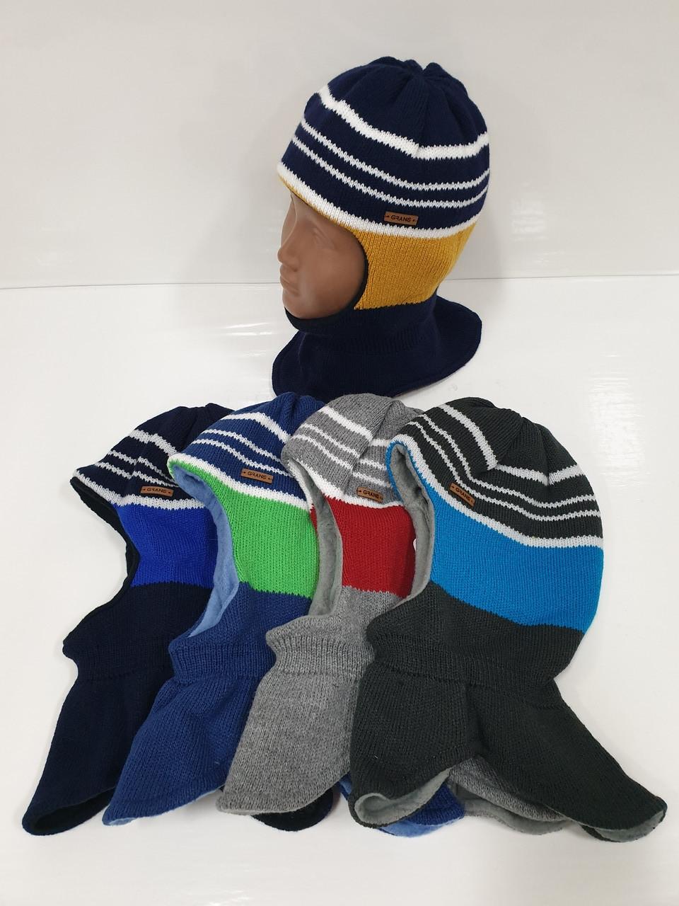 Детские утепленные зимние шапки-шлемы для мальчиков, р.46-48, Agbo (Польша)