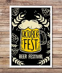 "Постер ""Oktoberfest"" (2 размера)"