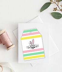 """Ярлычок для украшения подарка """"Happy Easter Day"""""""