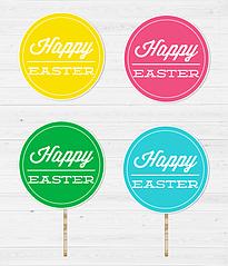 "Набор топперов на пасху ""Happy Easter"" (10 шт.)"