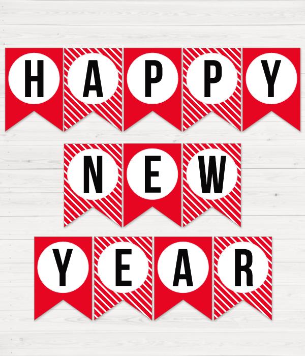"""Гирлянда из флажков """"Happy New Year"""""""