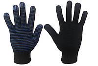 Перчатки Рабочие Трикотажные с ПВХ точкой черные, фото 1