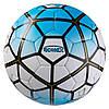 Мяч футбольный Grippy Ronex PL(ORDEM) RXPL-PR