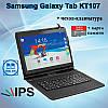 """Надійний 3G Планшет Galaxy Tab KT107 10.1"""" 2/16GB ROM + Чохол - клавіатура + Карта 32GB + плівка в подарунок"""