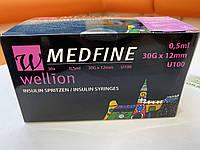 Инсулиновый шприц Wellion MEDFINE 30 шт 0.5 мл 30G x 12 мм U100