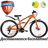 """Велосипед горный двухподвесный 26"""" Formula BLAZE DD 2019 (оранжевый)"""