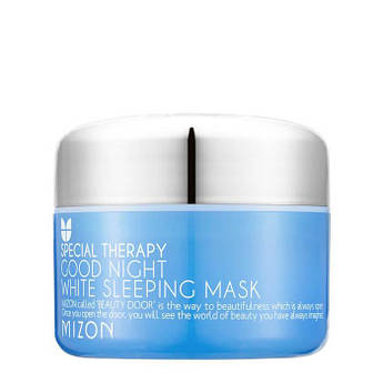 Осветляющая ночная маска с лавандой MIZON Good Night White Sleeping Mask
