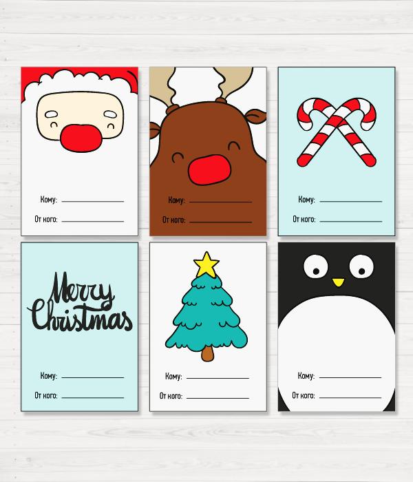 Мини-открытки для новогодних подарков