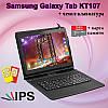 Бюджетный Планшет Galaxy Tab KT107 3G 10.1'' 2/16GB ROM + Чехол - клавиатура + Карта 32GB + пленка в подарок