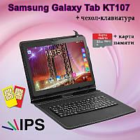 Бюджетный Планшет Galaxy Tab KT107 3G 10.1'' 2/16GB ROM + Чехол - клавиатура + Карта 32GB + пленка в подарок, фото 1