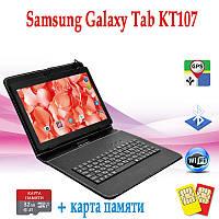 Бюджетный 3G Планшет Galaxy Tab KT107 10.1'' 2/16GB ROM + Чехол - клавиатура + Карта 32GB + пленка в подарок, фото 1