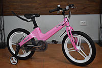 """Детский велосипед 18"""" Crossride Monaco (Ardis), фото 1"""