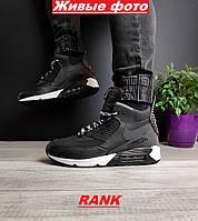 Кроссовки мужские зимние Nike Air Max 90 Sneakerboot Winter в стиле Найк Аир Макс 90 термо РЕФЛЕКТИВ