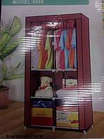 """Складывающий шкаф для вещей 90""""45""""170, фото 1"""