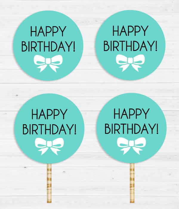 """Топперы для капкейков """"Happy Birthday!"""""""