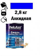 Краска для ульев, эмаль алкидная ПФ-115 TM DekArt. Синяя - 2,8 кг