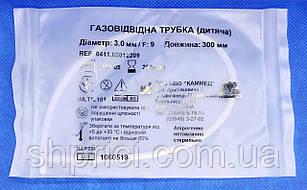 Трубка газоотводная детская № 9 (300 мм, диаметр 3)/ Каммед