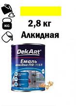 Краска для ульев, эмаль алкидная ПФ-115 TM DekArt. Желтая - 2,8 кг.