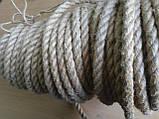 Канат  джутовый д.16мм (100м), фото 9