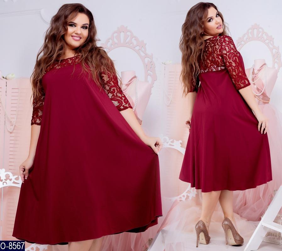 Платье O-8567