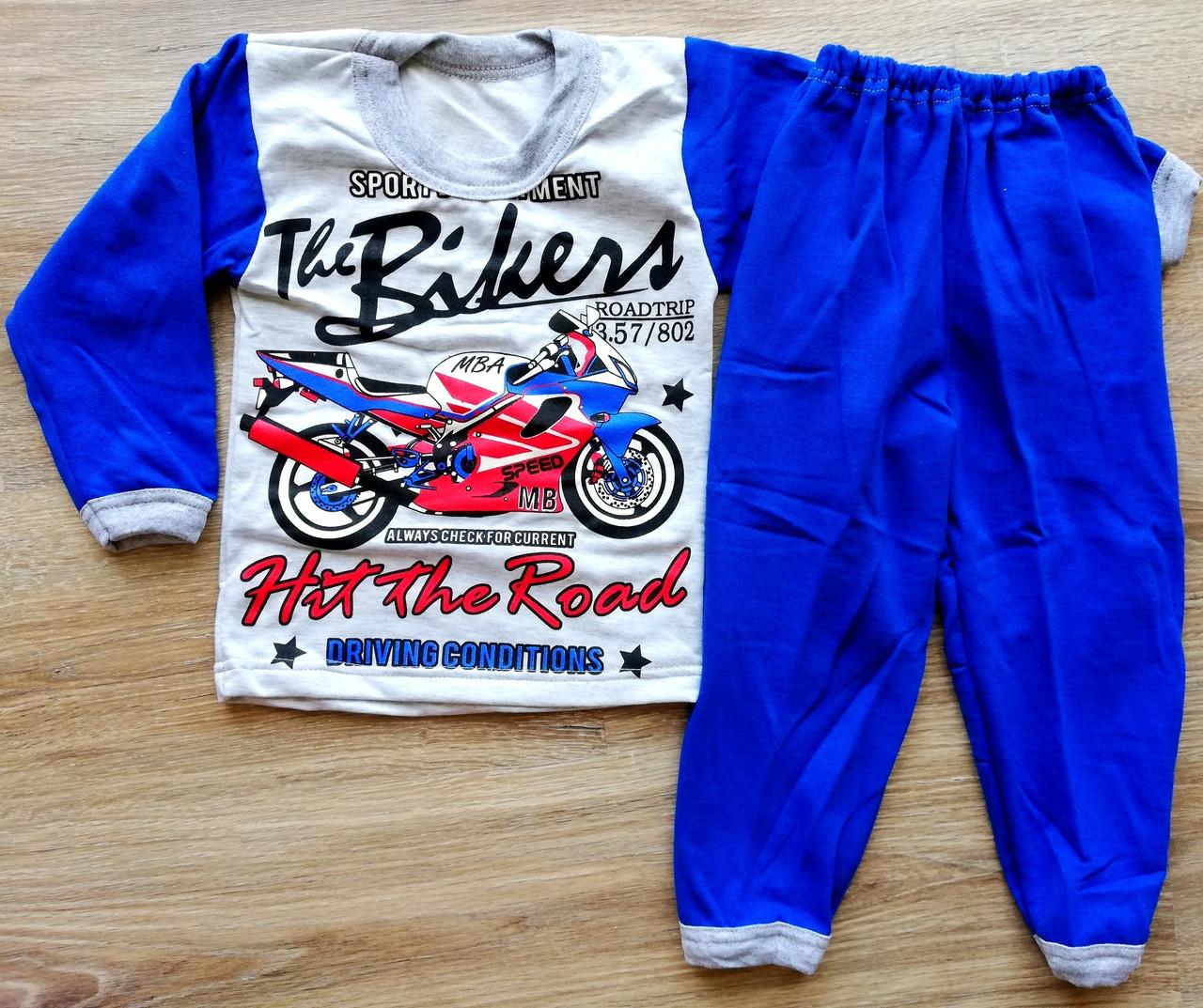 Детская тёплая пижама на байке THE BIKERS на мальчика 28 и 30