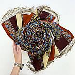 Четыре ветра 1881-66, павлопосадский шарф-палантин шерстяной с шелковой бахромой, фото 5