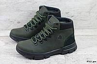 Мужские кожаные зимние ботинки IceField (Реплика) (Код: IF12 зел   ) ►Размеры [40,41,42,43,44,45], фото 1