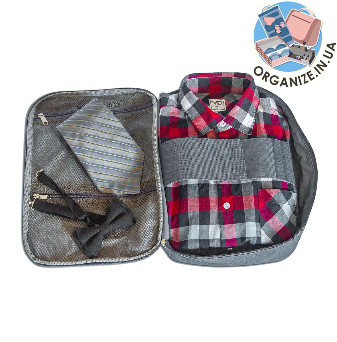 Органайзер для рубашек на 3 шт / для путешествий ORGANIZE (серый)