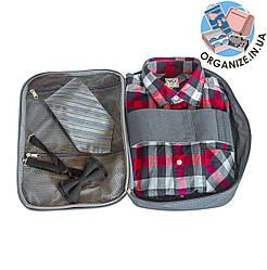Дорожный органайзер для рубашек и галстуков на 3 шт ORGANIZE (серый)
