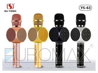 Микрофон караоке (цвета) YS63 50шт 9577