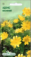 Семена Адонис весенний 0,03 г, Елітсортнасіння