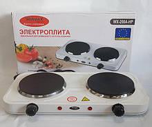 Електроплита Wimpex WX 200A дискова,настільна на 2 конфорки 2000Вт