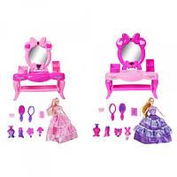Трюмо T2092-B1-B2, 25-31-11см, кукла28см, расческа, зеркало, муз, св, 2цв, бат, в кор, 45.5-32-11см