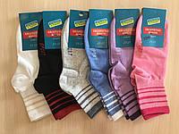Носки женские, фото 1