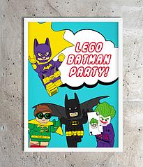 """Постер для свята """"Лего Бетмен"""" (2 розміру)"""