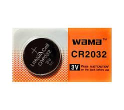 Элемент питания CR2032 Lithium 3V