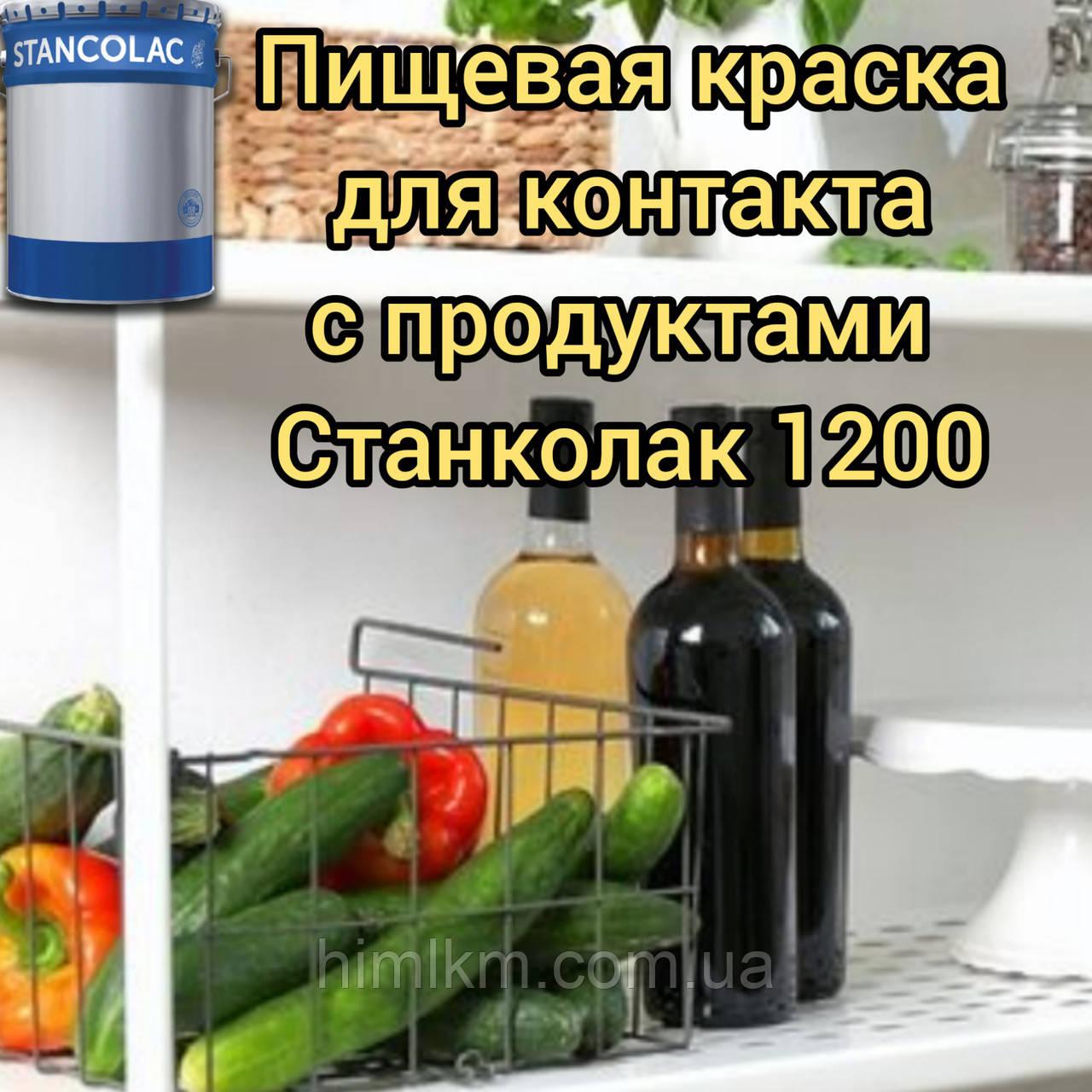 пищевая эмаль купить